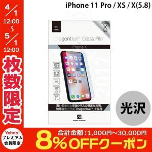 iPhone 11 Pro / XS / X 保護フィルム PowerSupport パワーサポート iPhone 11 Pro / XS / X Dragontrail ガラスフィルム 0.2mm PGK-04 ネコポス送料無料|ec-kitcut