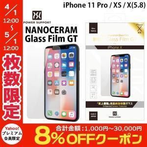 iPhone 11 Pro / XS / X 保護フィルム PowerSupport パワーサポート iPhone 11 Pro / XS / X NanoCeram GT ナノセラム ガラスフィルム PGK-05 ネコポス送料無料|ec-kitcut