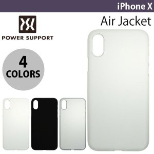 iPhoneX ケース PowerSupport iPhone X エアージャケット パワーサポート ネコポス送料無料 ec-kitcut
