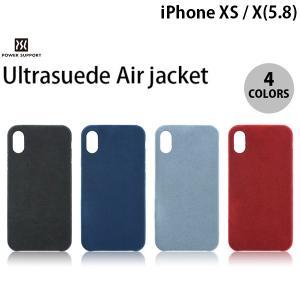 iPhoneXS / iPhoneX ケース PowerSupport iPhone XS / X Ultrasuede Air jacket ウルトラスエード エアージャケット  パワーサポート ネコポス送料無料 ec-kitcut