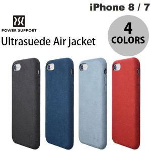 iPhone8 / iPhone7 スマホケース PowerSupport iPhone 8 / 7 Ultrasuede Air jacket ウルトラスエード エアージャケット  パワーサポート ネコポス送料無料 ec-kitcut