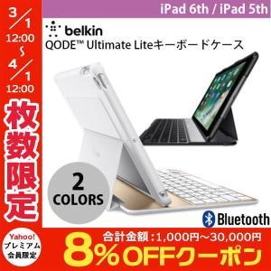 iPad6th / iPad5th キーボードケース BELKIN QODE 9.7インチ iPad 6th / 5th 対応 Ultimate Lite キーボードケース ベルキン ネコポス不可|ec-kitcut