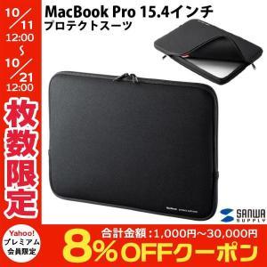 Macノート用スリーブケース SANWA サンワサプライ MacBook Pro 15.4インチ プ...