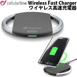ワイヤレス充電器 iPhone X iPhone 8 cellularline Wireless First Charger Qi対応 ワイヤレス高速充電器 10Wの高速充電対応 WIRELESSPADADAPTK ネコポス可|ec-kitcut