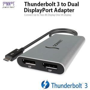 Thunderbolt3 DisplayPort 変換アダプタ SONNET ソネット テクノロジー Thunderbolt 3 to Dual DisplayPort Adapter TB3-DDP4K ネコポス不可|ec-kitcut