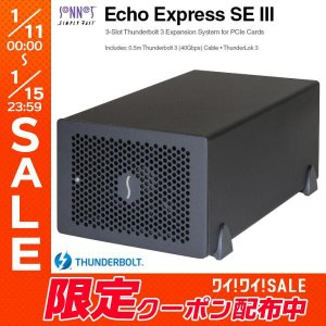 SONNET ソネット テクノロジー Echo Express SE III Thunderbolt 3 Edition - 3-Slot PCIe Card Expansion System ECHO-EXP-SE3-T3 ネコポス不可|ec-kitcut