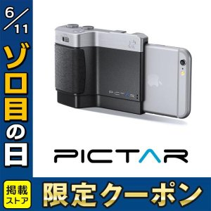 miggo ミゴ Pictar One Mark II - SmartPhone Camera Grip MW PT-ONE BS 32 ネコポス不可|ec-kitcut
