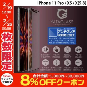YATAGLASS ヤタガラス iPhone 11 Pro / XS / X 3D TAKUMI ガラスフィルム 背面保護ケース付き アンチグレア ブラック 0.33mm YPJGAIXLAB ネコポス送料無料|ec-kitcut