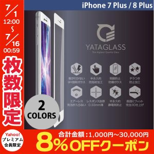 YATAGLASS iPhone 8 Plus / 7 Plus 3D TAKUMI ガラスフィルム 背面保護ケース付き ノーマル 0.33mm ヤタガラス ネコポス送料無料|ec-kitcut