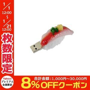 USBメモリ USB2.0 フラッシュメモリー ソリッドアライアンス SolidAlliance SushiDisk アジ 4GB USB 2.0 フラッシュメモリ SDAJ-04G ネコポス不可|ec-kitcut
