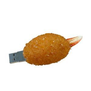 USBメモリ USB2.0 フラッシュメモリー ソリッドアライアンス SolidAlliance FoodDisk カニ爪フライ 4GB USB 2.0 フラッシュメモリ FDKF-04G ネコポス不可|ec-kitcut