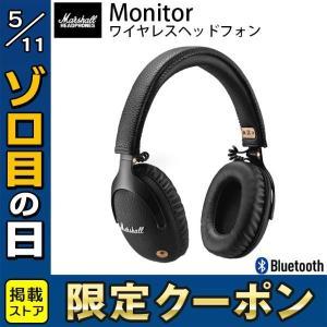 ワイヤレス ヘッドホン Marshall Headphones マーシャル ヘッドホンズ MONITOR Bluetooth ワイヤレスヘッドフォン Black ZMH-04091743 ネコポス不可 国内正規品|ec-kitcut