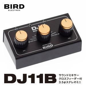 Bird Electron バード電子 コンパクト サウンドミキサー DX-11B ネコポス不可 ec-kitcut