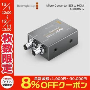 [バーコード] 9338716005196 [型番] CONVCMIC/SH SDI グレー HDM...