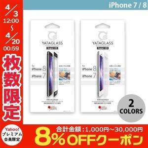 iPhone8 / iPhone7 ガラスフィルム YATAGLASS iPhone 8 / 7 Super2D ノーマル ヤタガラス ネコポス送料無料|ec-kitcut
