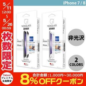 iPhone8 / iPhone7 ガラスフィルム YATAGLASS iPhone 8 / 7 Super2D アンチグレア ヤタガラス ネコポス送料無料|ec-kitcut