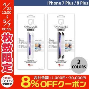 iPhone8Plus / iPhone7Plus ガラスフィルム YATAGLASS iPhone 8 Plus / 7 Plus Super2D ノーマル ヤタガラス ネコポス可|ec-kitcut