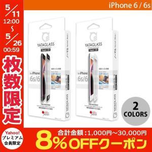 iPhone6s ガラスフィルム YATAGLASS iPhone 6 / 6s Super2D ガラスフィルム ノーマル 0.33mm ヤタガラス ネコポス送料無料 ec-kitcut