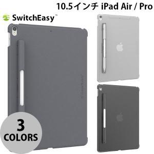iPad Pro10.5 / Air3 ケース SwitchEasy 10.5インチ iPad Air / Pro CoverBuddy 10.5 スイッチイージー ネコポス送料無料 ec-kitcut