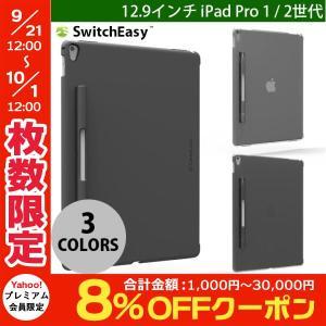 iPad Pro 12.9 ケース SwitchEasy 12.9インチ iPad Pro 1 / 2世代 CoverBuddy 12.9 スイッチイージー ネコポス不可|ec-kitcut