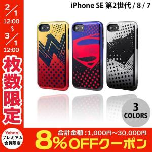 iPhone8 / iPhone7 スマホケース GRAMAS iPhone 8 / 7 COLORS Hybrid Case with Justice League  グラマス ネコポス送料無料|ec-kitcut