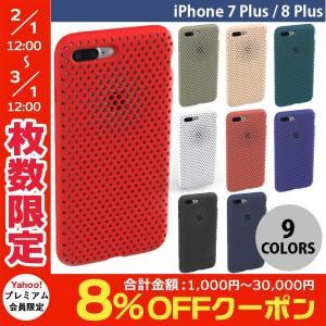 AndMesh iPhone 8 Plus / 7 Plus Mesh Case  アンドメッシュ ネコポス送料無料|ec-kitcut
