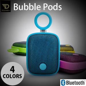 ワイヤレススピーカー Dreamwave Bubble Pods ポータブル Bluetooth ワイヤレス スピーカー  ネコポス不可 ec-kitcut