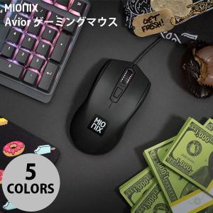 ゲーミングマウス Mionix Avior ゲーミングマウス  ネコポス不可|ec-kitcut