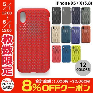 iPhoneXS / iPhoneX ケース AndMesh iPhone XS / X Mesh Case  アンドメッシュ ネコポス可|ec-kitcut