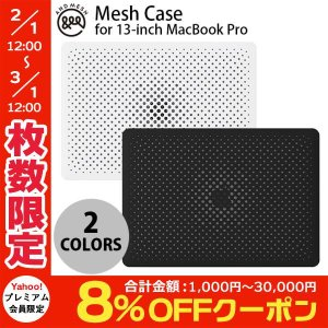 MacBook カバー AndMesh MacBook Pro 13 inch Mesh Case  アンドメッシュ ネコポス不可|ec-kitcut