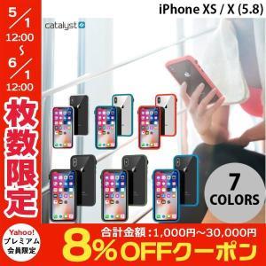 iPhoneXS / iPhoneX ケース Catalyst iPhone XS / X 衝撃吸収ケース  カタリスト ネコポス可|ec-kitcut