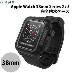 Apple watch Series3 / Series2 ケース 防水 Catalyst カタリスト Apple Watch 38mm Series 2 / 3 完全防水ケース ブラック CT-WPAW1738-BK ネコポス不可|ec-kitcut