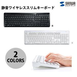 キーボード SANWA 静音 ワイヤレス キーボード  ネコポス不可 ec-kitcut