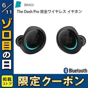 [バーコード] 4580096420501 [型番] BR420501 ブラック ワイヤレス Blu...
