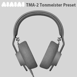 ヘッドホン AIAIAI アイアイアイ TMA-2 Tonmeister Preset 75005 ネコポス不可|ec-kitcut
