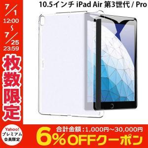 iPad Pro 10.5 ケース ESR イーエスアール 10.5インチ iPad Pro Sma...