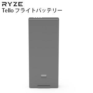 ドローン Ryze Tech ライズテック TELLO フライトバッテリー TEL1BA ネコポス送料無料|ec-kitcut