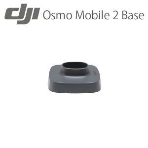 [バーコード] 4988755041683 [型番] OM2P1 ブラック  アップル製品・Mac・...
