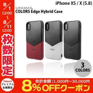 iPhoneXS / iPhoneX ケース GRAMAS iPhone XS / X COLORS Edge Hybrid Case  グラマス ネコポス送料無料|ec-kitcut