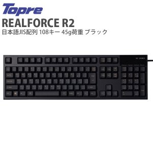 [バーコード] 4560299340684 [型番] R2-JP4-BK MADE IN JAPAN...