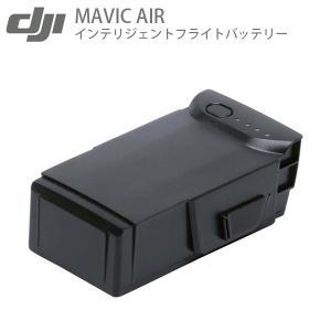 ドローン DJI ディージェイアイ Mavic Air インテリジェントフライトバッテリー MA1BA ネコポス不可|ec-kitcut