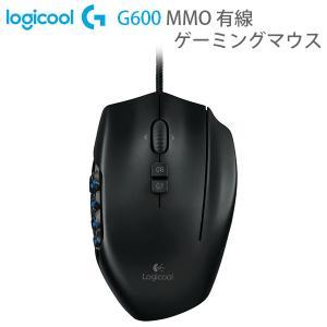LOGICOOL ロジクール G600 MMO 有線 ゲーミングマウス G600T ネコポス不可|ec-kitcut