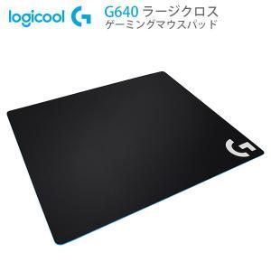 LOGICOOL ロジクール G640 ラージクロス ゲーミングマウスパッド G640R ネコポス不可|ec-kitcut
