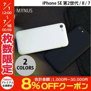 iPhone8 / iPhone7 スマホケース MYNUS iPhone 8 / 7 CASE  マイナス ネコポス送料無料|ec-kitcut