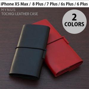 iPhone汎用 ケース MYNUS iPhone XS Max /  8 Plus / 7 Plus / 6s Plus / 6 Plus  TOCHIGI LEATHER CASE 栃木レザー マイナス ネコポス不可|ec-kitcut