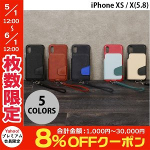 iPhoneXS / iPhoneX ケース RAKUNI iPhone XS / X Leather Case ラクニ ネコポス可|ec-kitcut