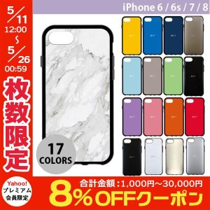 iPhone8 / iPhone7 ケース gourmandise iPhone 8 / 7 / 6s / 6 IIIIfi+ イーフィット  グルマンディーズ ネコポス送料無料|ec-kitcut
