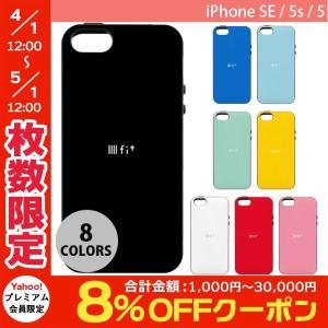 iPhoneSE / iPhone5s ケース gourmandise グルマンディーズ iPhone SE / 5s / 5 IIIIfi+ イーフィット ブラック IFT-04BK ネコポス送料無料|ec-kitcut