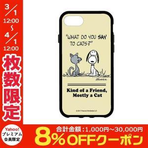 gourmandise グルマンディーズ iPhone SE 第2世代 / 8 / 7 / 6s / 6 IIIIfi+ イーフィット ピーナッツ スヌーピー ファーロン SNOOPY ネコポス送料無料|ec-kitcut