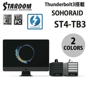 RAIDケース Mac対応 STARDOM SOHORAID ST4 Thunderbolt 3  スターダム ネコポス不可|ec-kitcut